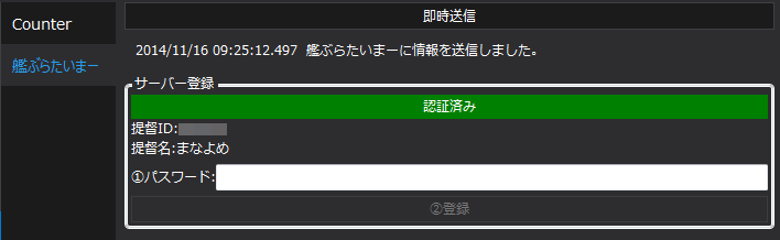 ss_plugin